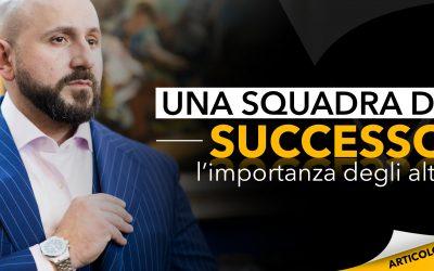 Una squadra di successo | L'importanza degli altri